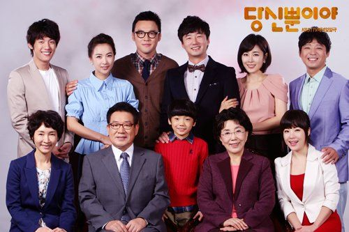 The brightest star in the sky ep 3 eng sub dramacool