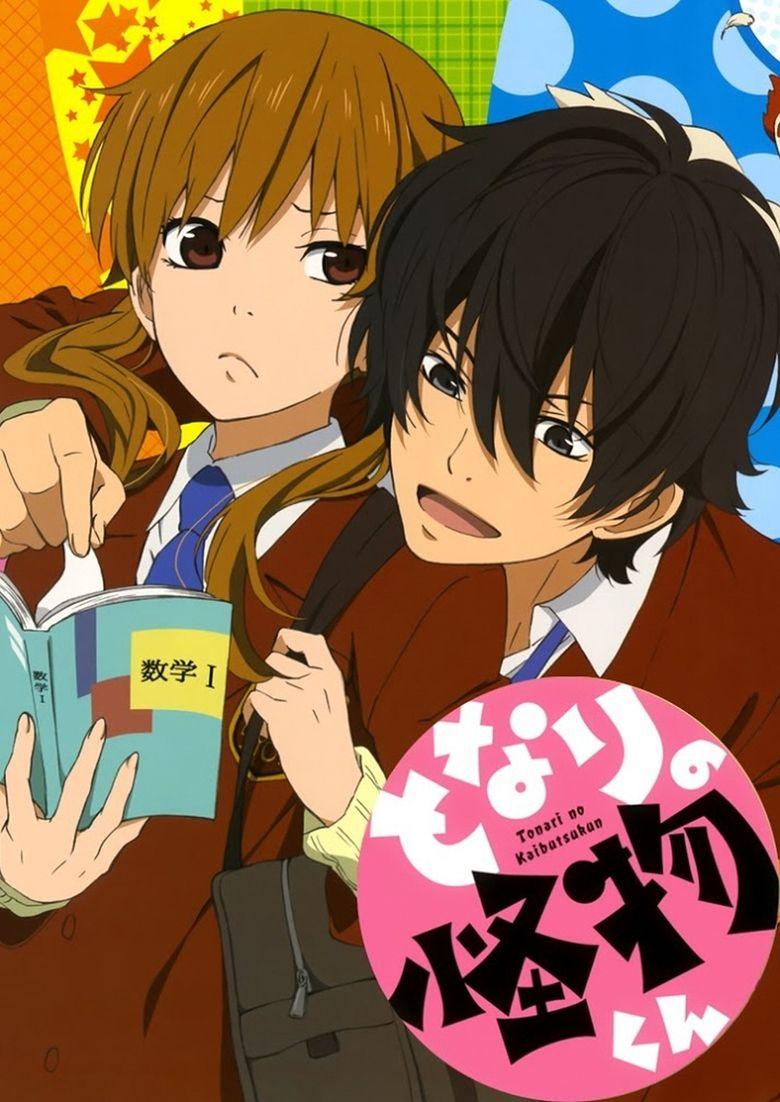 3 must watch shoujo animes tonari no kaibutsu kun