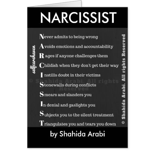 Narcissist Greeting Card