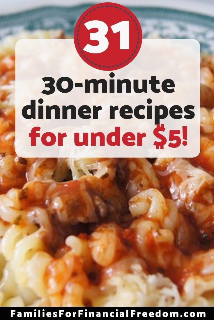 Cheap 30-Minute Dinner Recipes for under $5! Find more than 30 cheap and easydinner recipes ready in 30 minutes or less for under $5! Your family will love these 30-minute dinner recipes! Try these 31 tasty and cheap family dinners! #cheapmeals #cheapmealsonabudget #cheapmealsprep #dinnerrecipes #recipes #cheapdinnerrecipes #cheaprecipes #savemoney #frugal #moneysavingtips #savingmoneytips #moneytips #budgeting #budget #savemoneyonfood #save #money #personalfinance