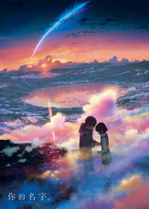 Kimi no Na wa. es la cuarta película más taquillera de Japón ...