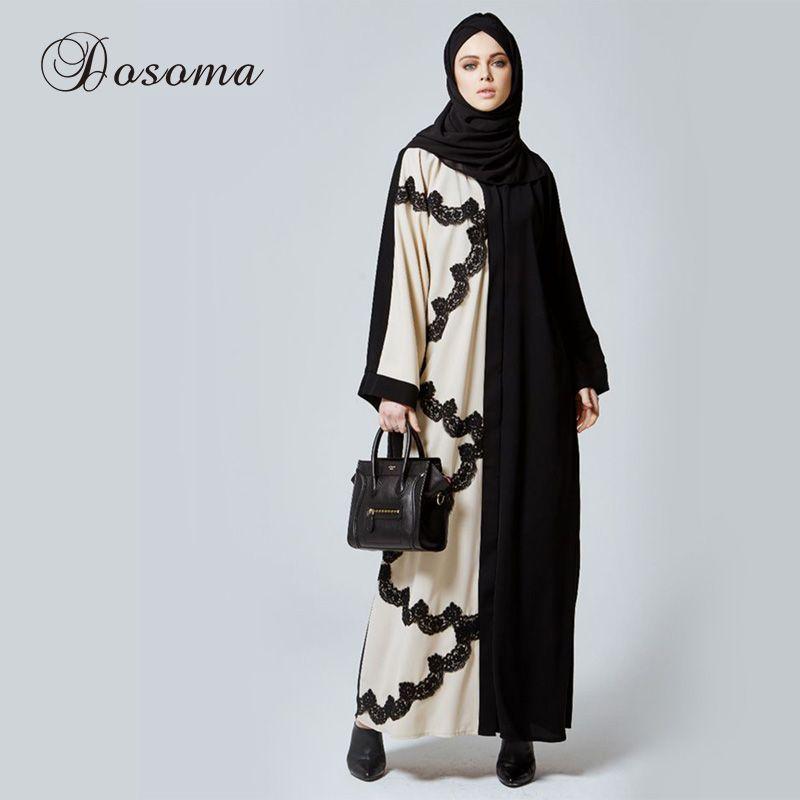 f7c880746c Muslim Women Abaya Lace Maxi Dress Cardigan Jilbab Nida Loose Style Middle  East Long Robe Dubai Ramadan Arab Islamic Clothing  Abaya style