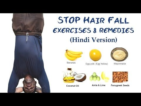 Stop Hair Fall In 2 Days Tips Remedies For Men Women Hindi How To Stop Hair Loss And Regrow It The Natural Fall Hair Hair Fall Remedy Help Hair Loss