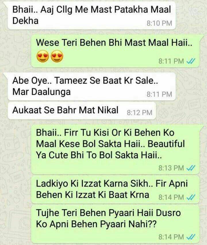 Respect Girls A Respect Girls Respect Respect Quotes