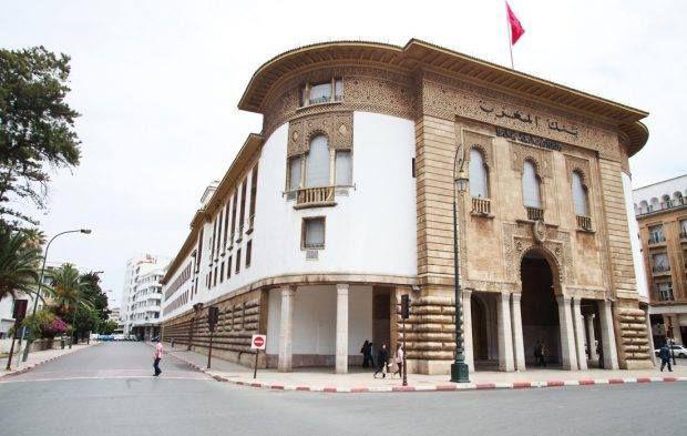 أول بنك إسلامي بالمغرب يبدأ نشاطه بافتتاح 3 فروع فتح أول مصرف إسلامي في المغرب أمنية بنك أبوابه بعد خمسة أشهر من موافقة ا House Styles Mansions Home Decor