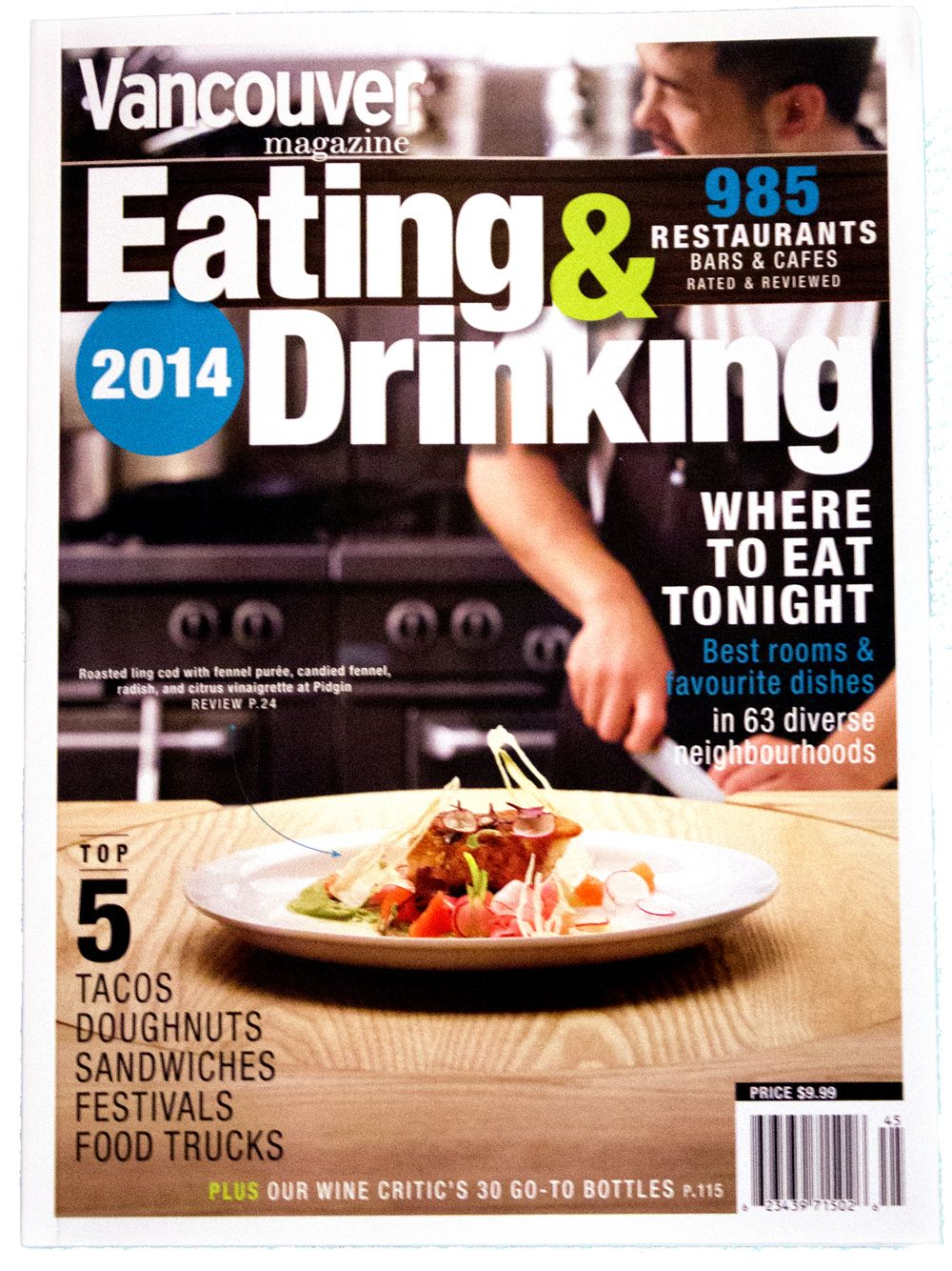 "We are mentioned in the Vancouver Magazine. In its Eating & Drinking edition for 2014. Described as ""Where to eat tonight, Best rooms & favorite dishes n 63 diverse neighborhoods""  We are in the Cambodian and Vietnamese restaurant section  We are solidly in second place with two other Vietnamese restaurants, behind a Vietnamese / Cambodian fusion restaurant."