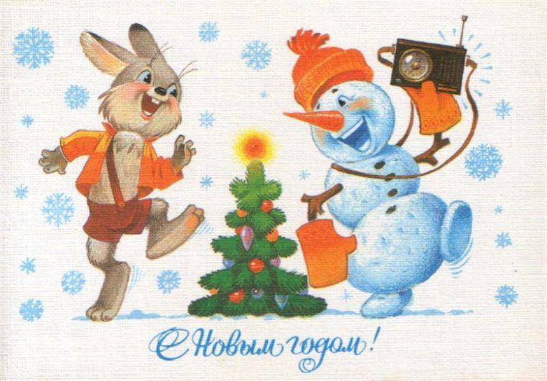 включает советские открытки обезьяна шторы помещении, где