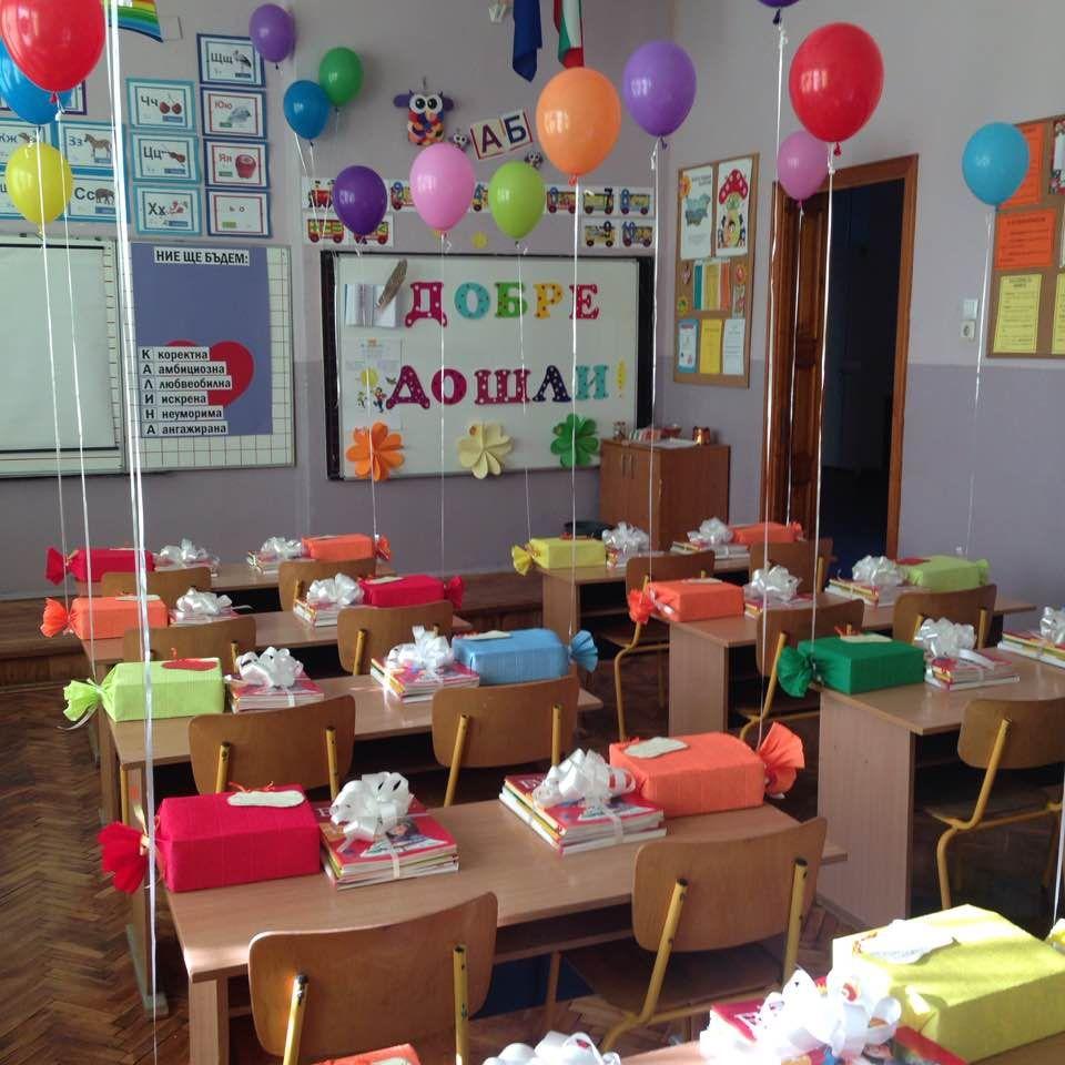 افكار استقبال اطفال روضة | Hediyeler, Sınıf dekorasyonu, Sınıf fikirleri