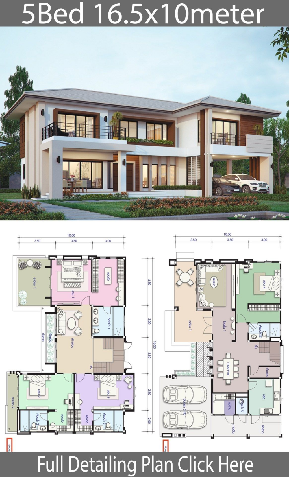 House Design Plan 16 5x10m With 5 Bedrooms In 2020 Architectuur Huis Grondplan Moderne Huisdecoratie