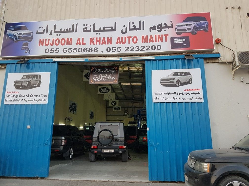 Land Rover Mercedes Repair Workshop Range Rover Service Range Rover Car Workshop