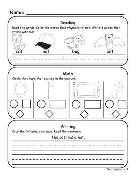 September Kindergarten Homework or Morning Work   Classroom