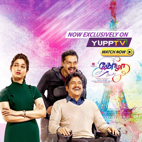 Watch Thozha Movie | Movies in 2019 | Indian movies online, Tamil