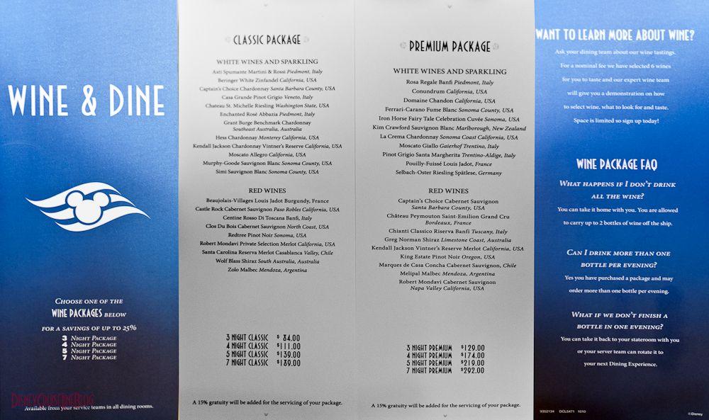 Wine Dine Wine Packages Menu We All Have Priorities Disney Disneycruise Wine Disney Cruise Line Disney Cruise Disney Fantasy Cruise