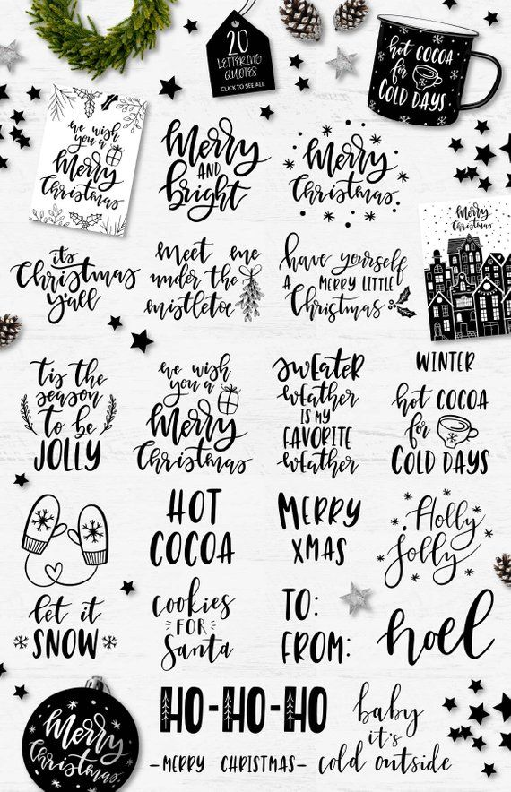 Christmas clipart / Christmas overlays / Christmas clip art / Scandinavian / Christmas quotes / clip