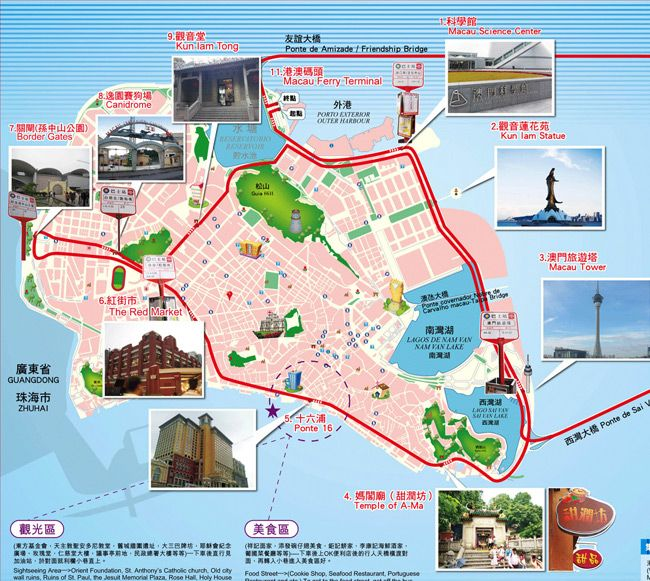 Macau Tourist Map - YourMacauGuide.com | Hong Kong ... on san marino map, hong kong map, mongolia map, shanghai map, lijiang map, irrawaddy river map, indonesia map, dalian map, cotai map, chengdu map, wuhan map, macedonia map, asia map, china map, taipei map, beijing map, zhuhai map, kunming map, yangtze river map, suzhou map, guangzhou map, xiamen map, macau attractions, malta map, brunei map, shenzhen map, tianjin map, macau hotels, taipa map, niue map, huangshan map, vietnam map, nanjing map,