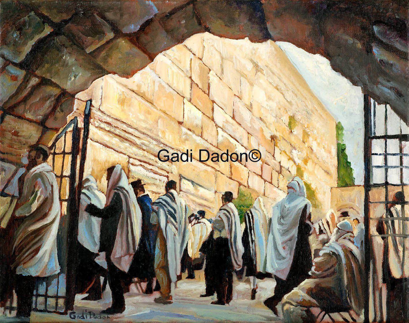 Jerusalem Landcape western wall jewish praying View Paper Print ...