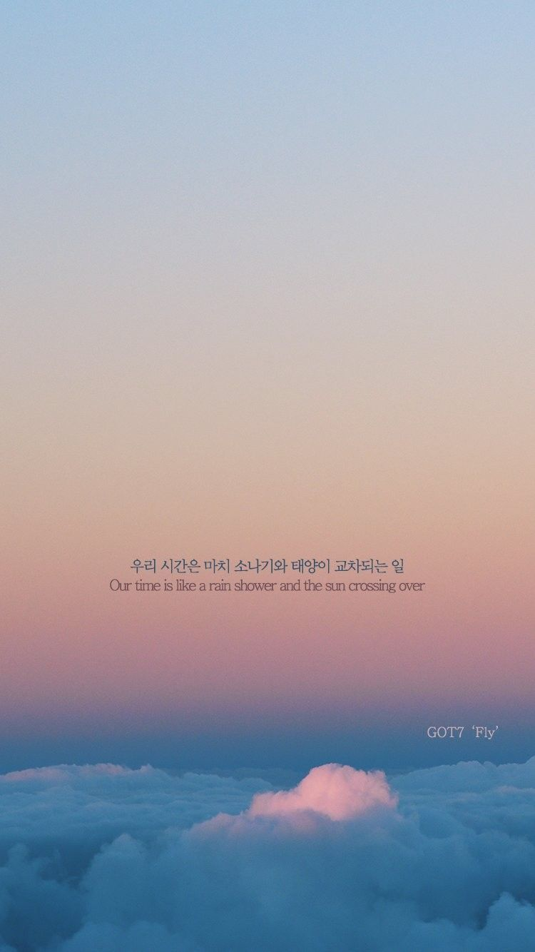 K Pop Wallpapers Got7 Lyrics In 2019 Song Lyrics