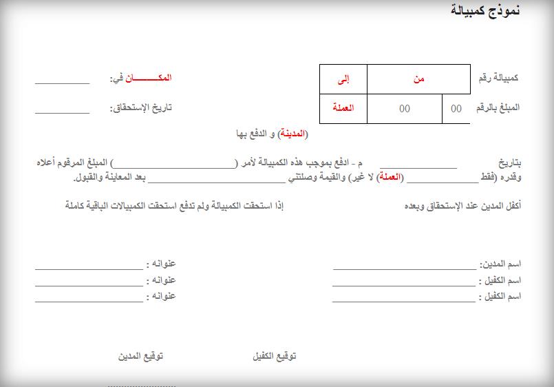 Pin On Bassam File