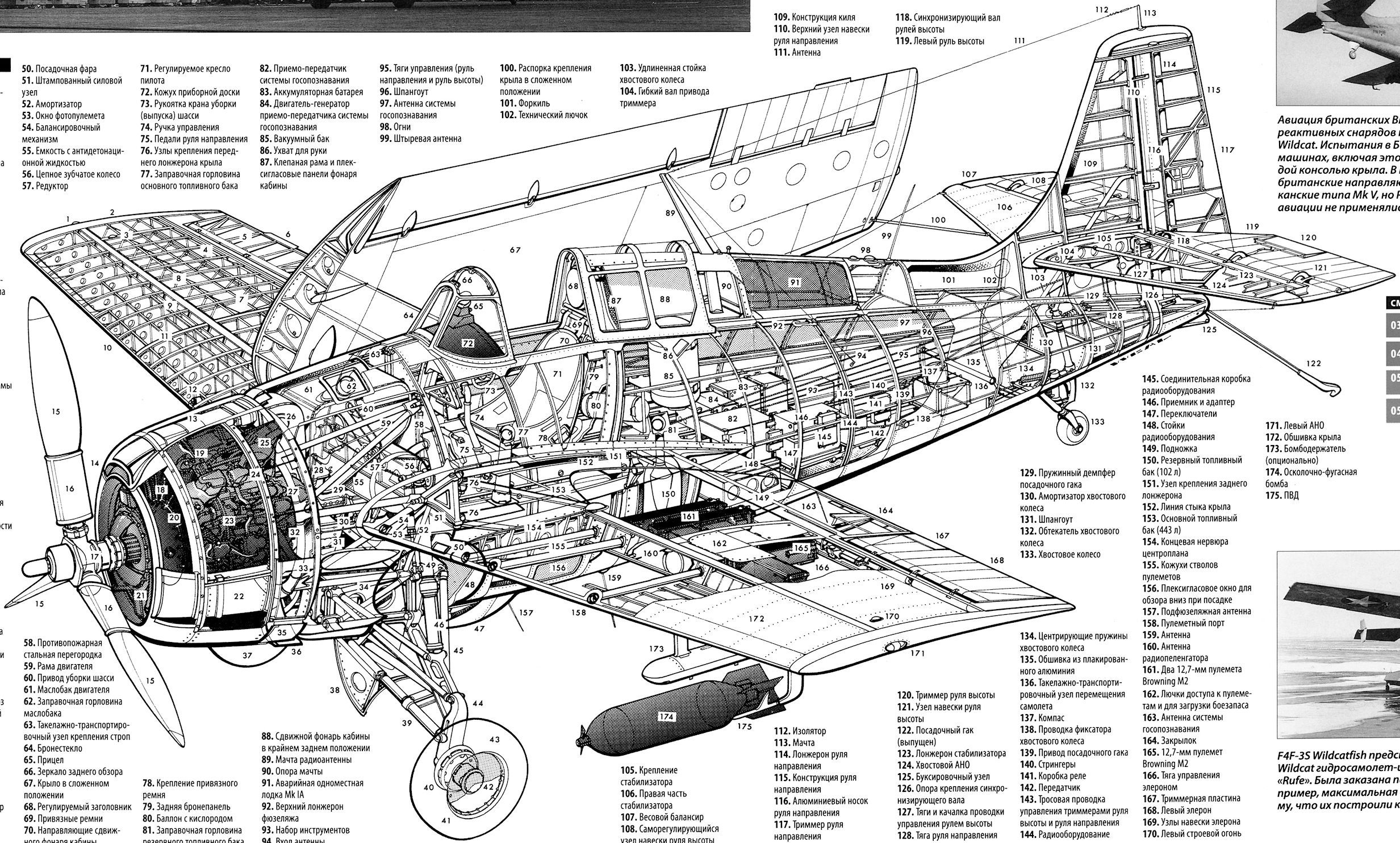 airplane cutaway google military cutaways. Black Bedroom Furniture Sets. Home Design Ideas