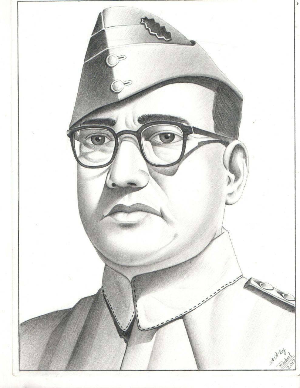 Netaji Subhas Chandra Bose Pencil Sketch