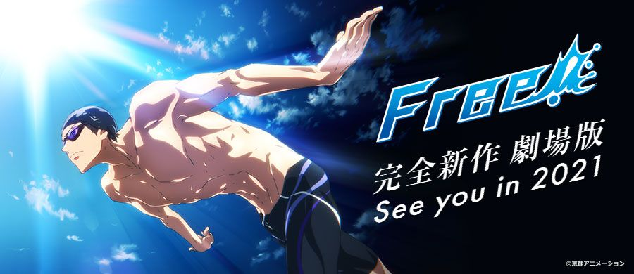 free see you in 2021 free completely new teaser movie released website http iwatobi sc com pv https youtu be fbwljwc movie releases movies teaser