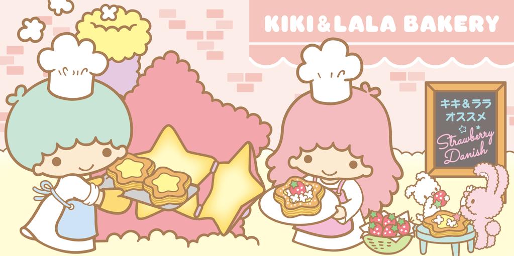 いちごが美味しい季節になってきたわね☆ 明日の朝食にいちごデニッシュはど~お?