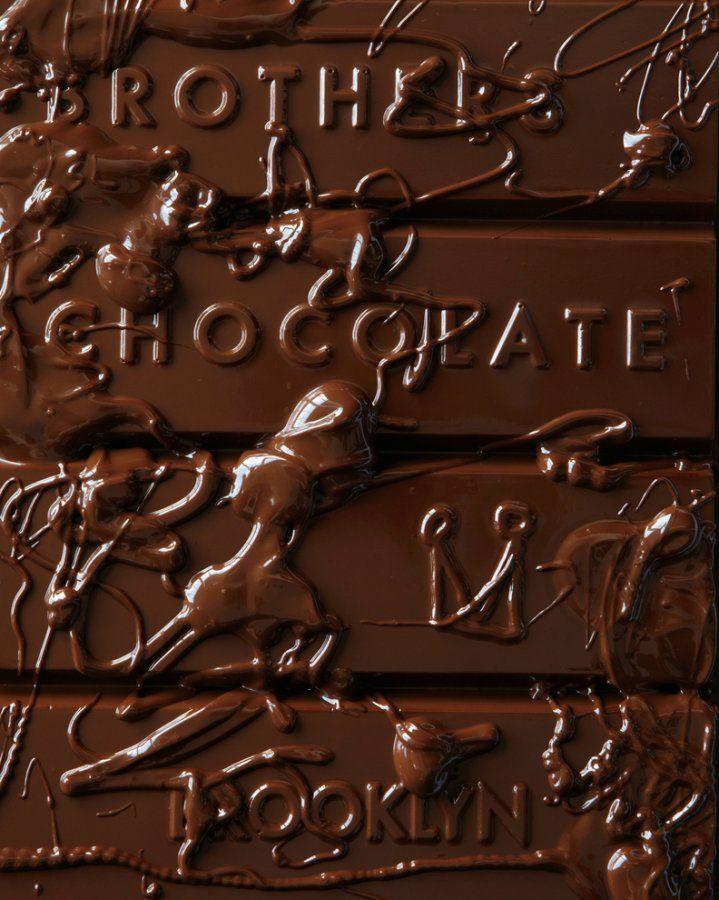 Шоколадный поцелуй картинка