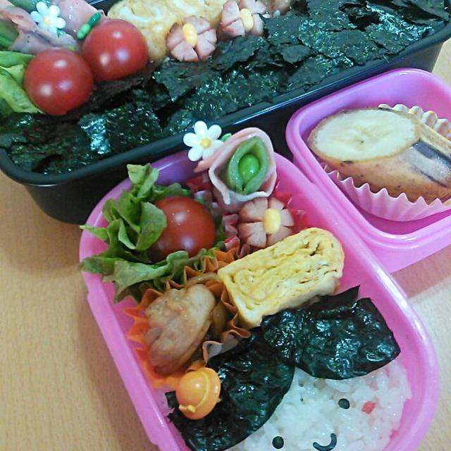 今日から新学期がスタート!!! 娘っ子も年長さんに(*^-^*) ばなな組にちなんでデザートにバナナ( ´艸`) 今年度バナナが大活躍しそうですo(^▽^)o - 37件のもぐもぐ - 今日のお弁当さん☆ 海苔弁&鶏肉の甘辛炒め&スナックエンドウベーコン巻き♪ by Kayo Matsuda