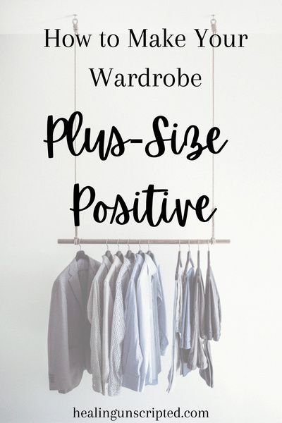 Make your wardrobe plus-size positive with clothes that fit, no matter your size. Click to follow along my journey to build a plus-size positive wardrobe on a tight budget. #plussize #midsize #plussizewardrobe #plussizepositive #bodypositivity #bodyneutrality #bodyacceptance #selflove #bodylove