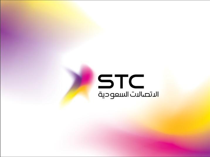 معرفة رمز Puk Stc شريحة سوا الاتصالات السعودية Saudi Arabia Top 10 Company