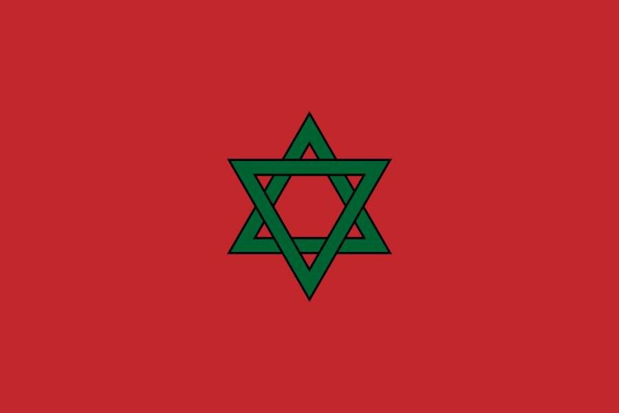 Moroccan flag before all the Jews were expelled from  Morocco