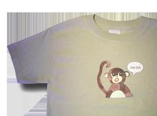 Monkey T $15