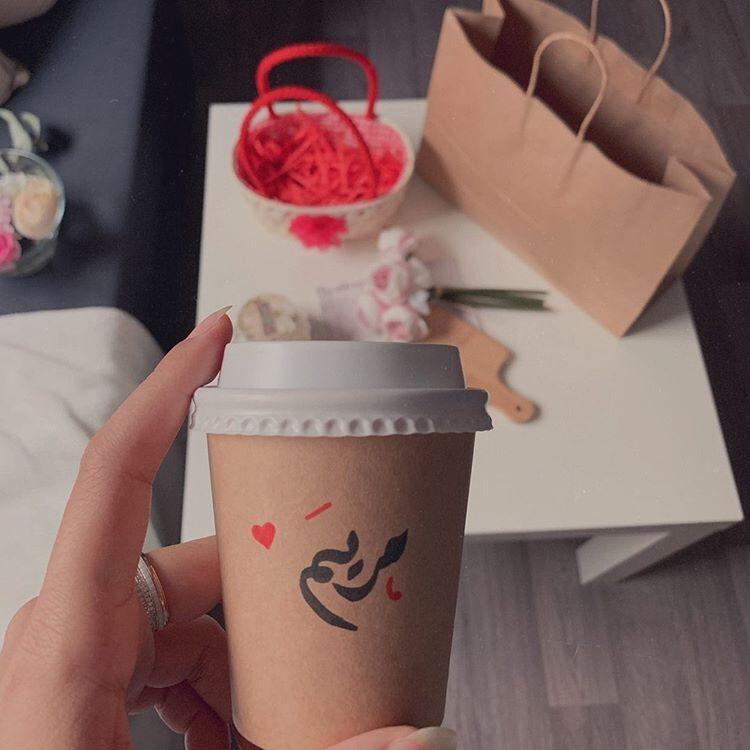 الكتابه على الاكواب للطلب سناب Cute Birthday Gift My Coffee Diy Birthday Gifts