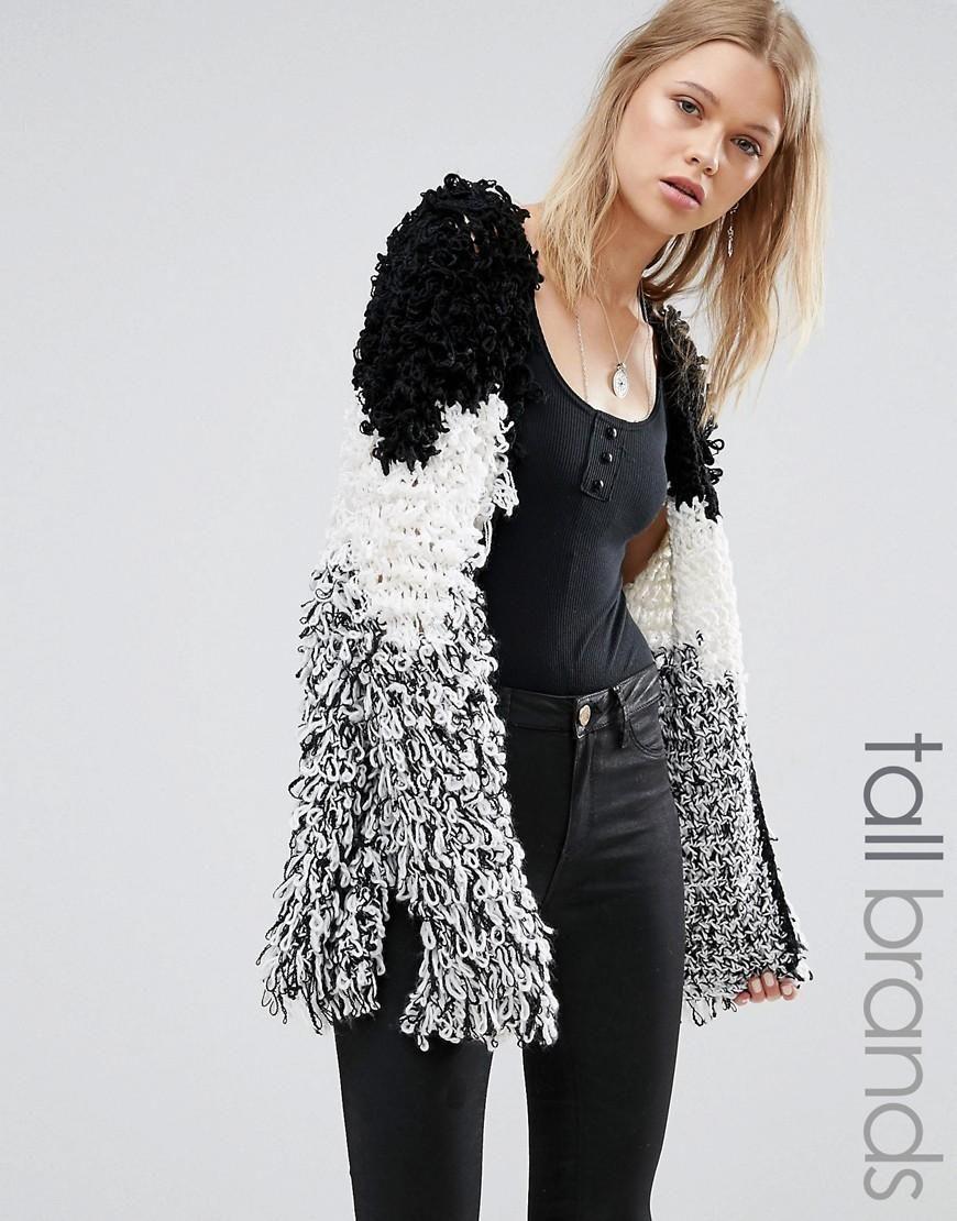 Glamorous Tall | Glamorous Tall Shaggy Knit Cardigan at ASOS