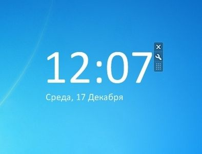 Digital Clock By Stalker Windows 7 Desktop Gadget Desktop