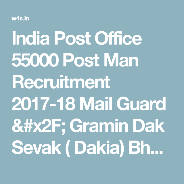 India Post Office  Post Man Recruitment  Mail Guard