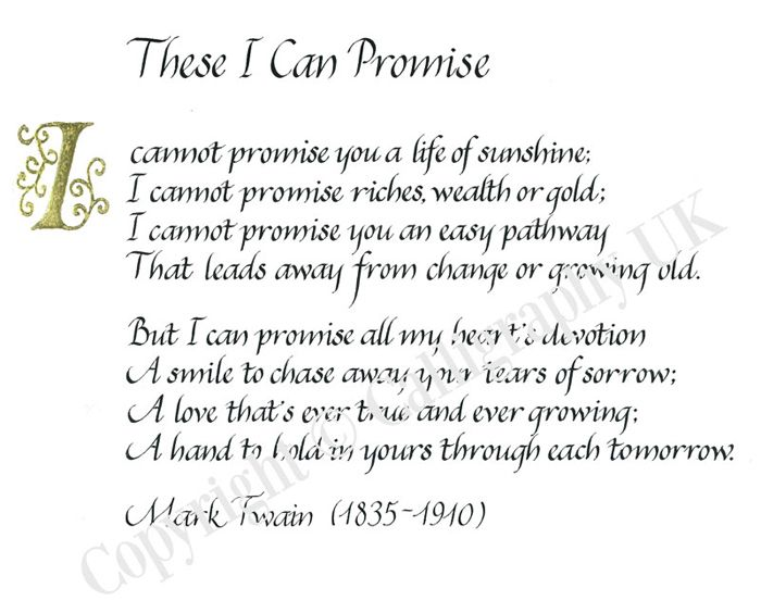 I Promise Poem These Can Calligraphy In The Uk 2017 Blog