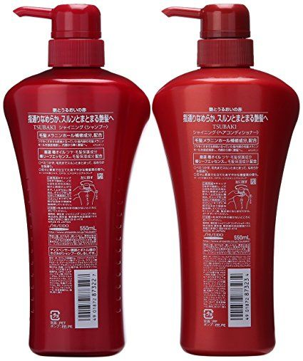 Shiseido Shampoo Is A Shiseido Professional Hair Care Product Line For Salons The Hair Care Fuente Forte Shampoo Delicate Scalp Gently Cleanses