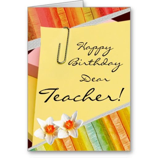 Happy birthday wishes teacher 8696showingf kalz pinterest happy birthday wishes teacher 8696showingf m4hsunfo