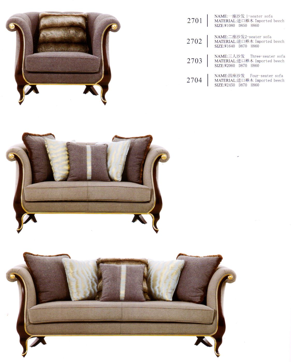 Sofa Set In English Clical Style Commoda Supplies Top Brands Furniture