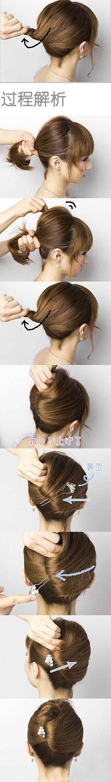 You can have medium hair to do this style. All you have to...