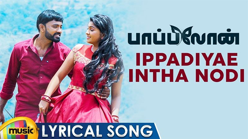 Papillon  Movie Ippadiyae Intha Nodi Lyrical Song