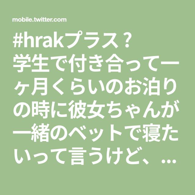 ちゃん 意味 いっ 市居馨(お好み焼き職人)の店【いっちゃん】場所はどこ?【NHKプロフェッショナル】