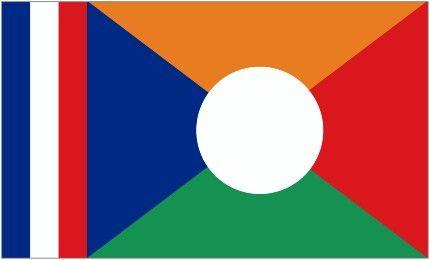 Flag Of Reunion Island France Africa Reunion Toefl Reunion