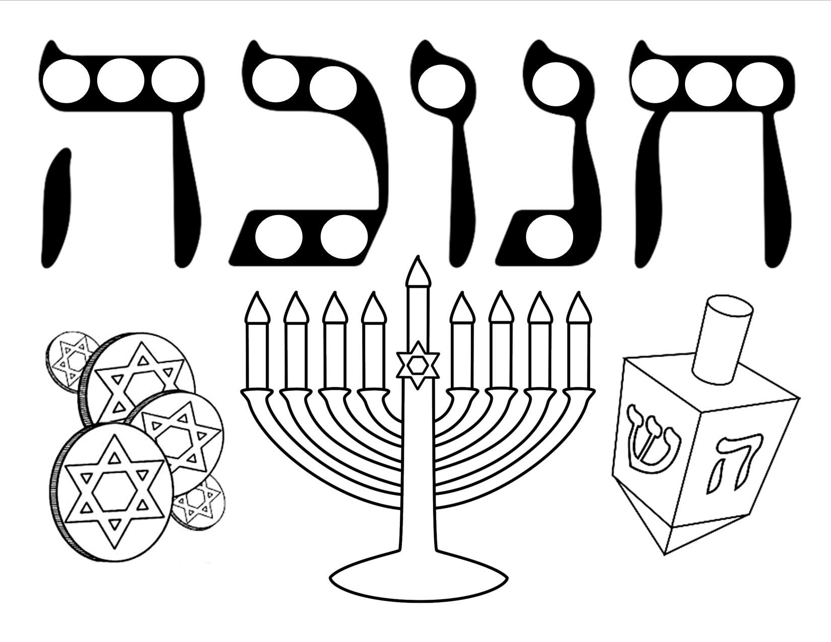 Chanukah Coloring Page and Dot Art http//jewishhomeschool