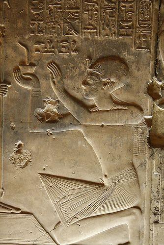 Templo de Sethi I Abydos ,RaHorakhty's chapel.  Egypt