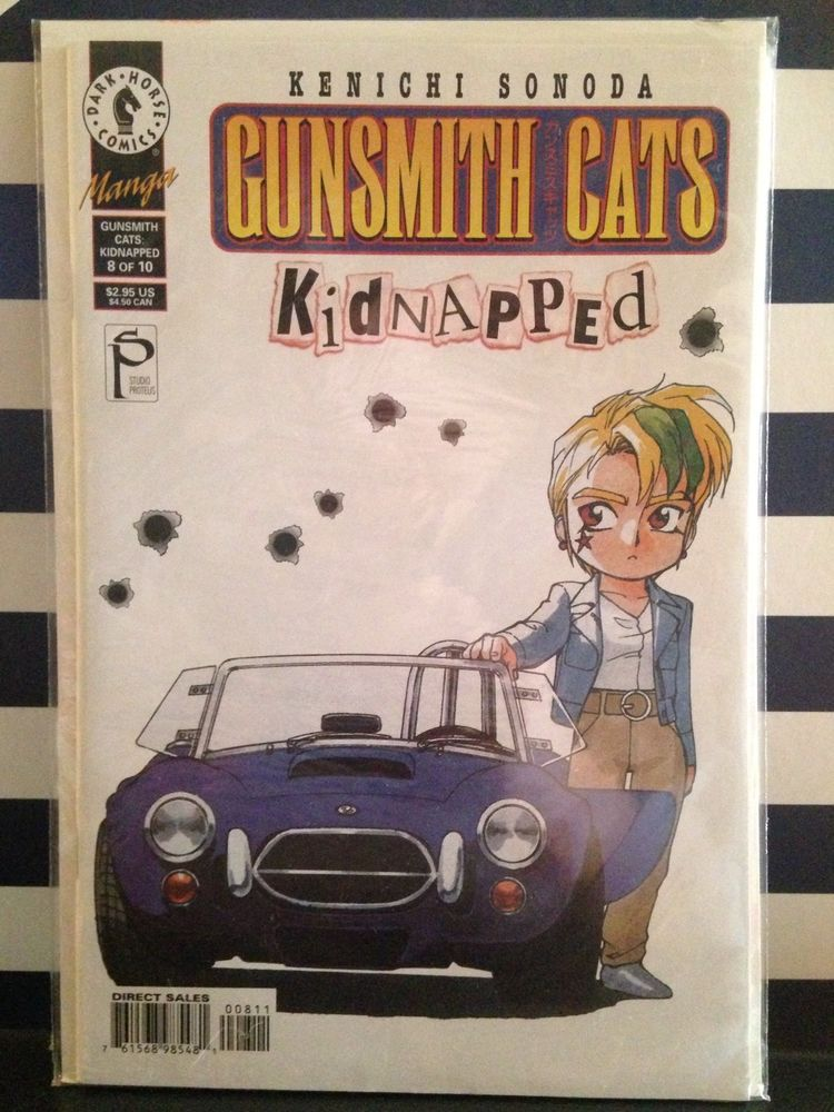 Gunsmith Cats Comic Book 8 Of 10 Kidnapped Series Keinichi