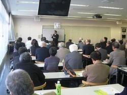 三重県生涯学習センター 事業報告