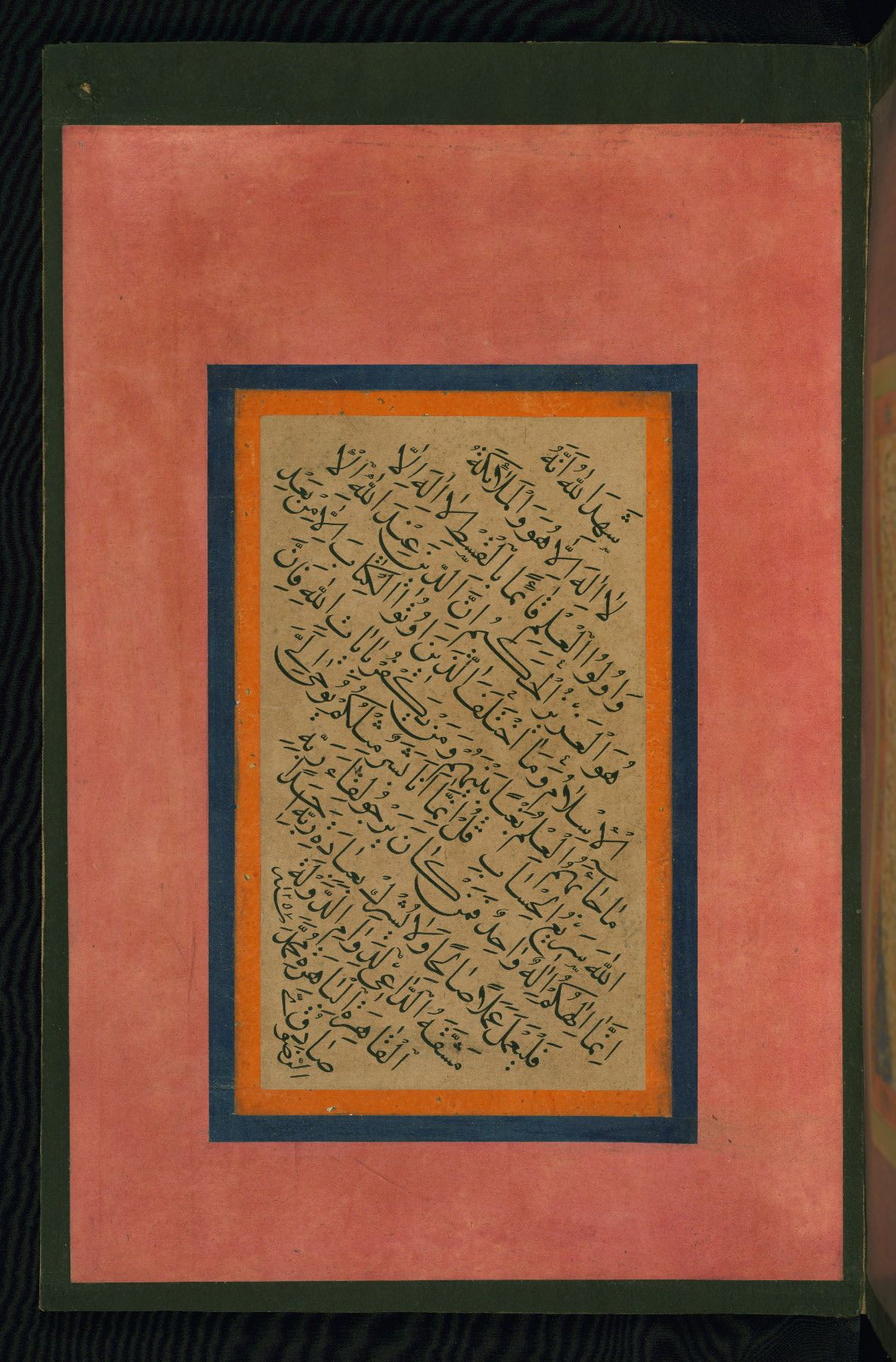This calligraphy page is written in Nayrīzīstyle naskh