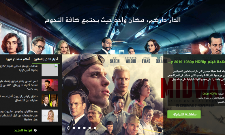 Dardarkom Streaming One Film Streaming Movie Posters